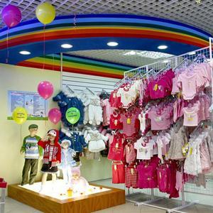Детские магазины Гирваса