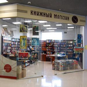 Книжные магазины Гирваса