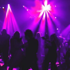 Ночные клубы Гирваса
