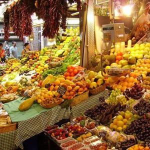 Рынки Гирваса