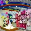 Детские магазины в Гирвасе