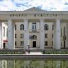 Дворцы и дома культуры в Гирвасе