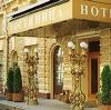 Гостиницы в Гирвасе