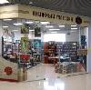 Книжные магазины в Гирвасе