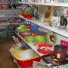 Магазины хозтоваров в Гирвасе