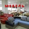 Магазины мебели в Гирвасе