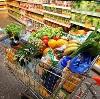 Магазины продуктов в Гирвасе