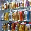 Парфюмерные магазины в Гирвасе