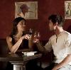 Рестораны, кафе, бары в Гирвасе