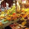 Рынки в Гирвасе