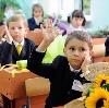 Школы в Гирвасе