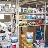 Строительные магазины в Гирвасе