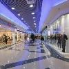 Торговые центры в Гирвасе