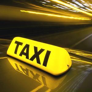 Такси Гирваса